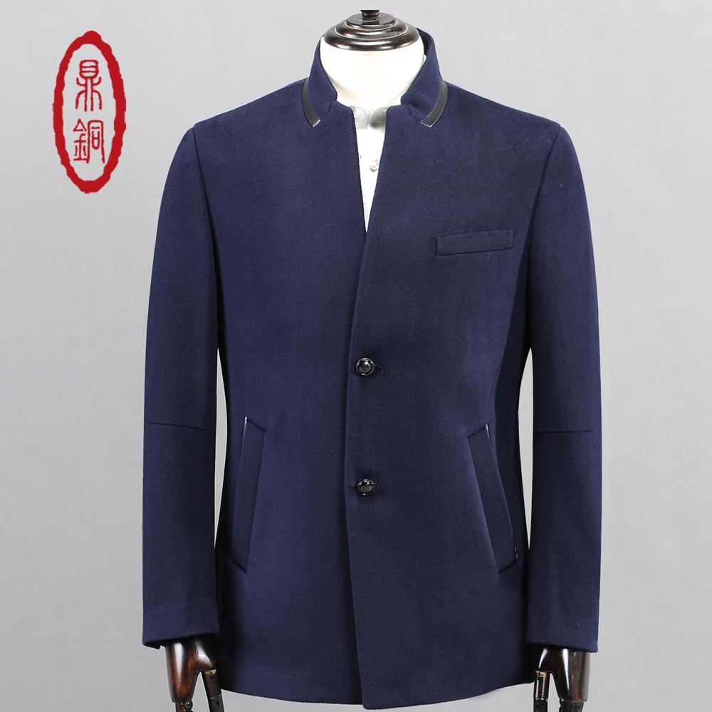 DINGTONG Wool Coat Men Top Quality Navy Blue Mandarin Collar Jacket Coat Business Casual Trench Male Long Slim Fashion Overcoat(China (Mainland))