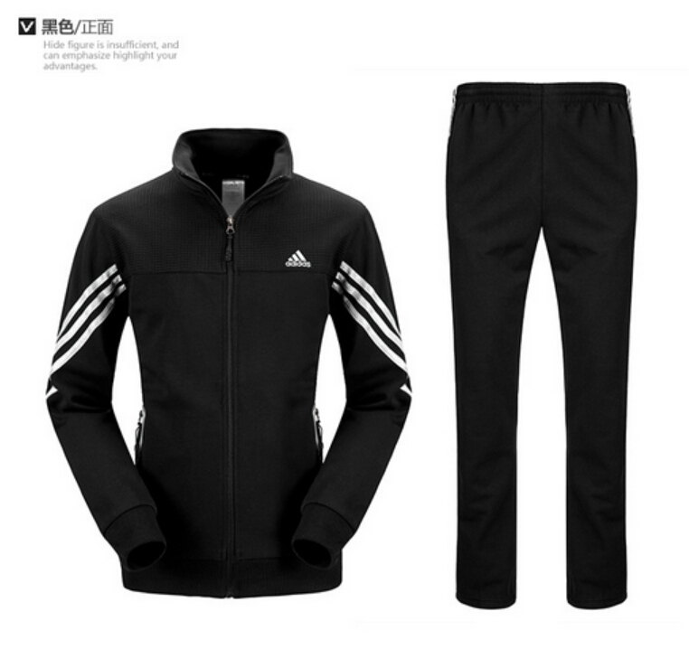 2015 new men's sport suits stripped men's casual tracksuit sweat suit men sports set ,men's clothes Free shipping(China (Mainland))
