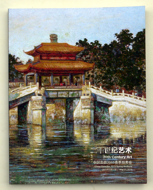 book catalog 20 century art Chinese oil painting GUARDIAN auction 5/17/2015 book<br><br>Aliexpress