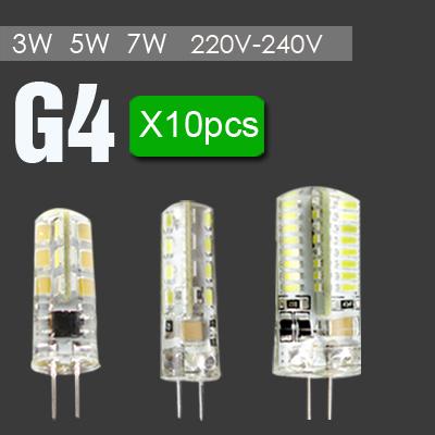 10pcs/lot AC220V G4 LED 7W 5W 3W G4 base LED Cold Warm White G4 LED Light For Home Decoration(China (Mainland))