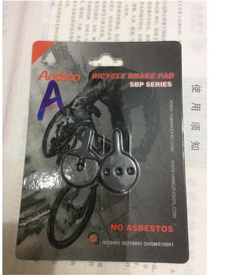 how to change disc brake pads road bike