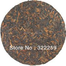 GREENFIELD Golden Buds 2009 yr Yunnan Premium Mengku Rongshi Pu erh Pu er Puer Tea