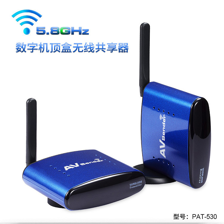 PAT-530 200 M 5.8Ghz Wireless AV Sender Audio Video Transmitter Receiver IR Remote for IPTV DVD STB DVR Free shipping(China (Mainland))