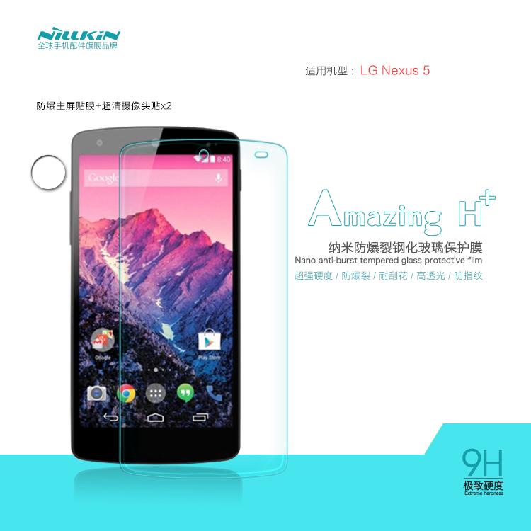 For LG Nexus 5 NILLKIN screen protector Amazing H+ Nano anti-burst tempered glass protective film clear Anti fingerprint film(China (Mainland))