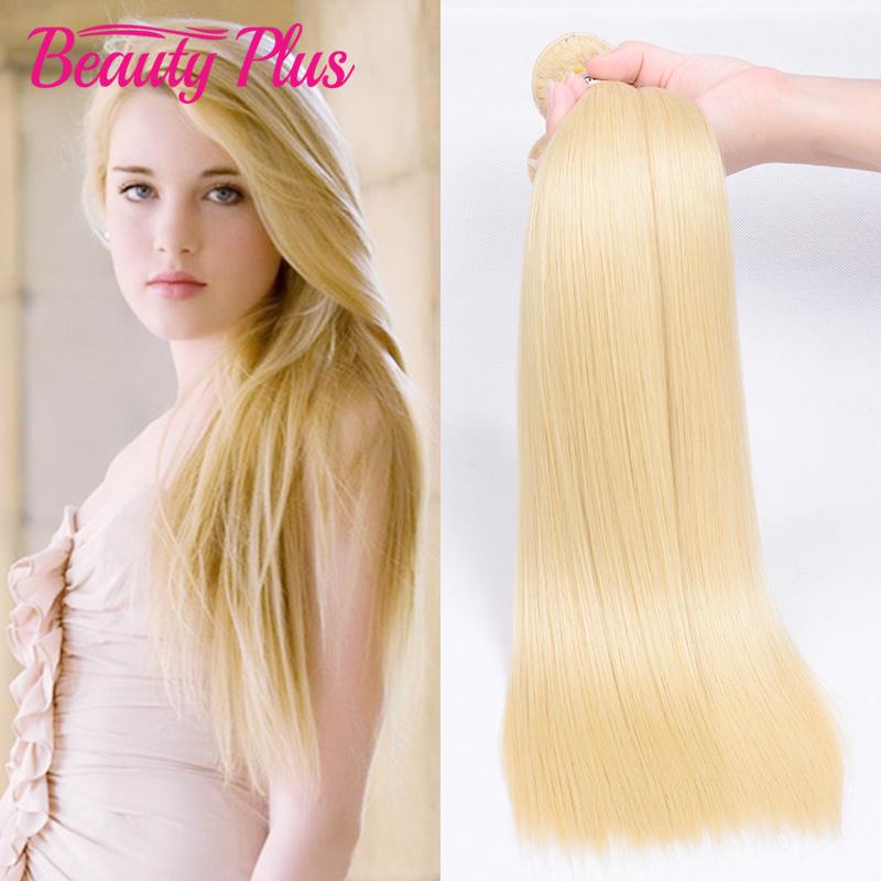 7A Honey Blonde Russian Virgin Hair Straight 3Pcs Lot Russian 613 Blonde Virgin Hair 100% Unprocessed Human Hair Weaves(China (Mainland))