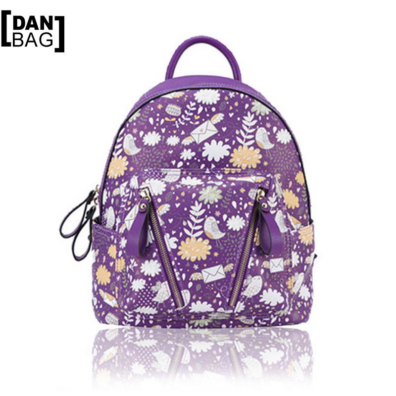 2015 Exclusive Design School Senior PU Style Shoulder Bag Cute Backpack Leisure Package Small Floral Three Colors Can Be Chosen(China (Mainland))