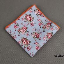 Vintage Cotton Printed Handkerchief Pocket Square For Groom Wedding Fashion Brand Mens Floral Pocket Towel Hankies Accessories