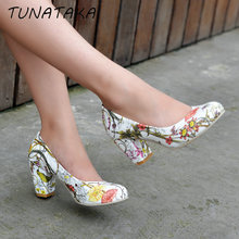 Drop Ship 2014 new woman high heels shoes retro square pattern round toe shoe  Large size 31-43 wholesale and retail