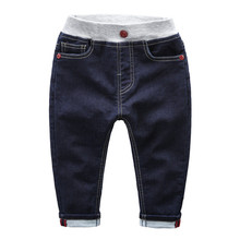 In spring and summer 2016 new children s clothing Korean children washed jeans tide threaded for