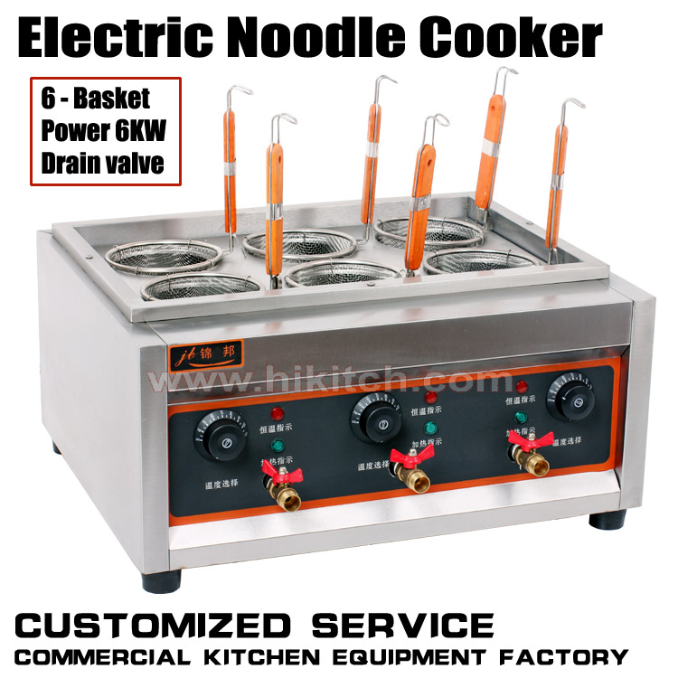 HIGH quality Commercial /home electric noddle boil pasta cooker super hot sale(China (Mainland))