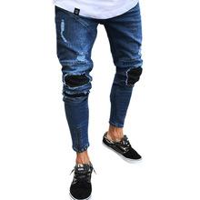 Roupas masculinas 2018 Hip Hop Moletom Magras Calças de Brim Da Motocicleta Zipper Preto Designer de calças de Brim Dos Homens calças de Brim Dos Homens Casuais Calças(China)