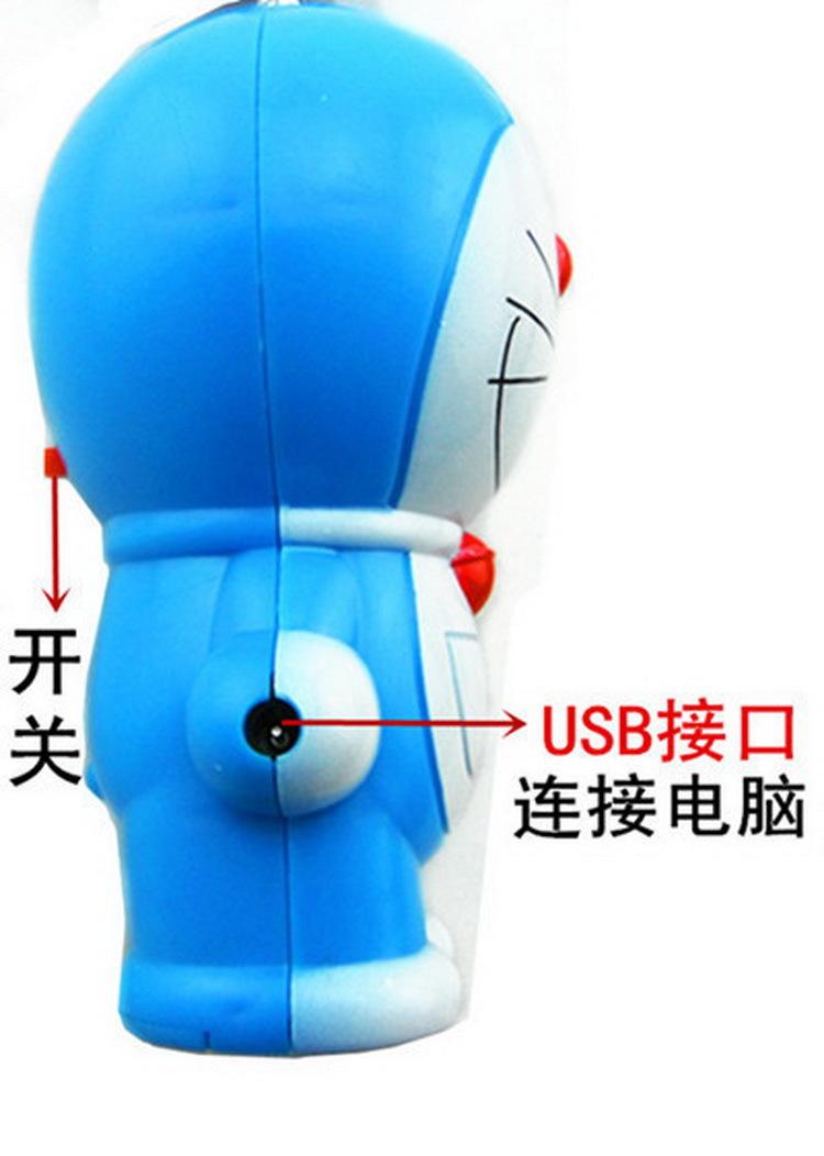 Children s toys cartoon USB fan safe with soft blade Doraemon touch blue fat guy robot