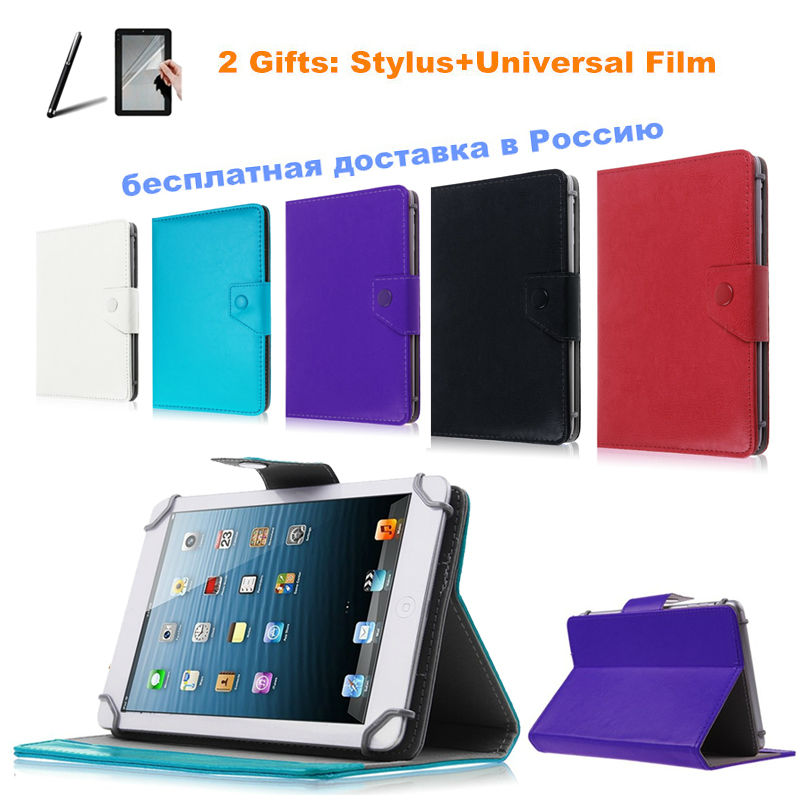 "For Fujitsu Stylistic Q550/M702/Q584 10.1""Inch Universal Tablet PU Leather cover case 3-IN-1 Free Stylus+Screen protector(China (Mainland))"