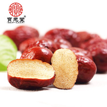 Bao Yuantang selected Kroraina Xinjiang Ruoqiang red dates red dates disposable crisp red dates 250g