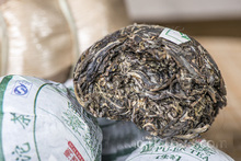 Yunnan Menghai aged treeTuoCha shen sheng raw puer tea for Health Skin gift 100g chinese pu