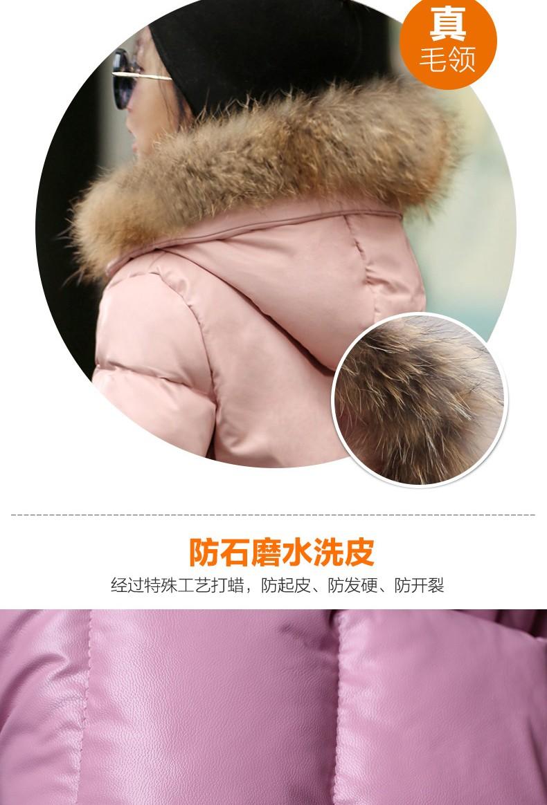 Скидки на Детей девочек хлопка пальто в зимний долго утолщение хлопка-ватник pu меховой воротник хлопка-ватник куртка