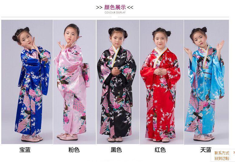 Japanese clothing for kids