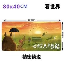 80*40*0.2CM Large mouse pad lol cartoon keyboard pad thickening Large overcastting hemming desk pad(China (Mainland))
