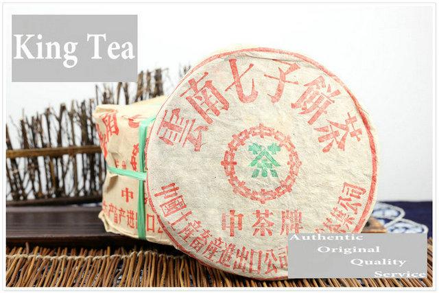 *King Tea* 1999 ZhongCha LvYin ( Green Stamp ) 8653 Bing Cake Beeng 400g YunNan MengHai Organic Pu'er Puerh Raw Tea Sheng Cha(China (Mainland))