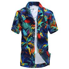 חדש גברים קיץ מפואר חוף חולצות לגלוש בגדי ים הוואי חולצות קצר שרוול דקל טרופי חולצות זכר חג מסיבת בגדים(China)
