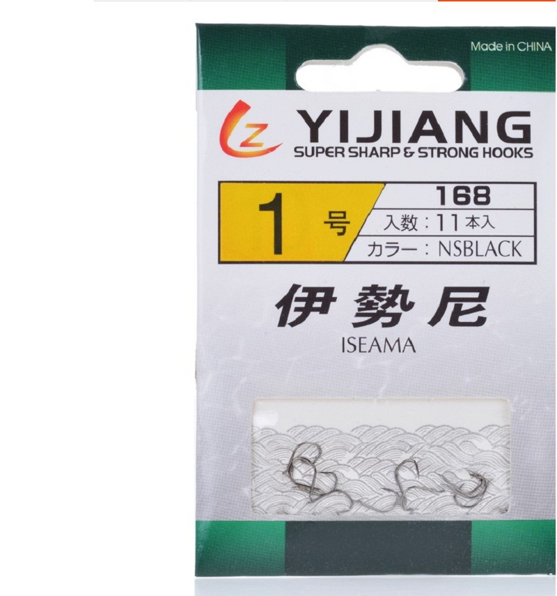 Barbs has authentic ise, hook fishing gear (1 to 15 optional)(China (Mainland))