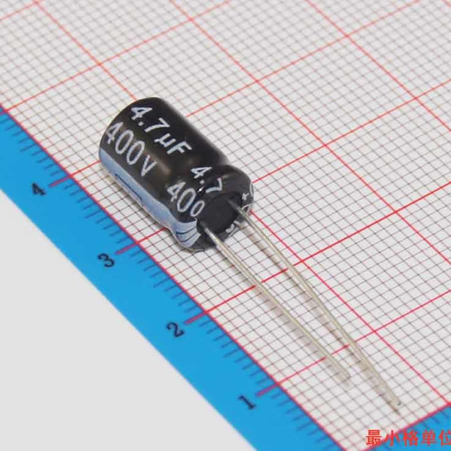 free shipping 50pcs Aluminum electrolytic capacitor 4.7uF 400V 8*12 Electrolytic capacitor(China (Mainland))