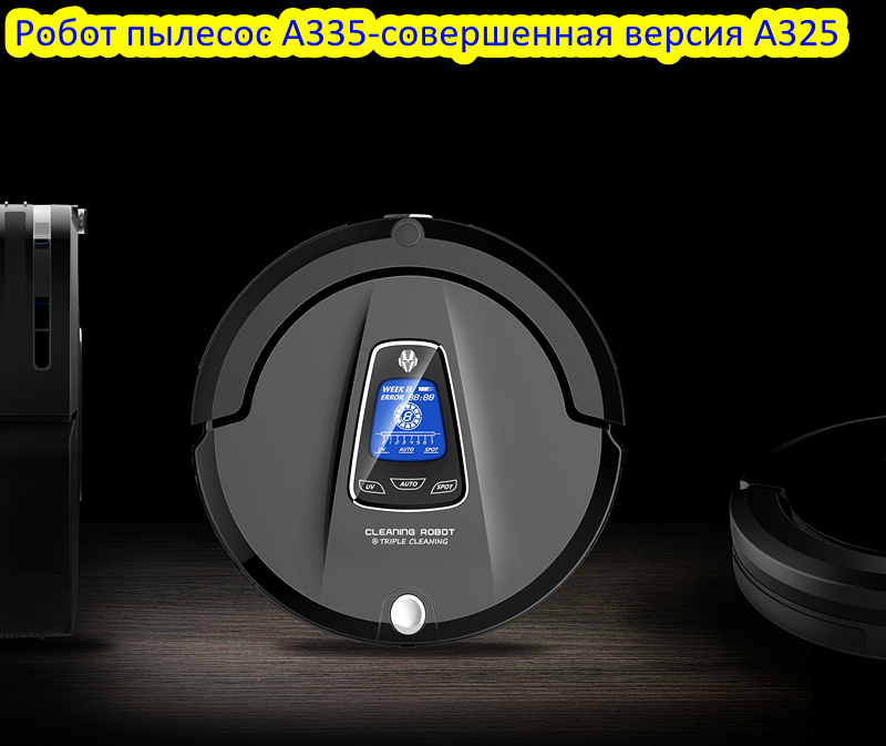 LIECTROUX robot vacuum cleaner A335,UV lamp,Speed adjustment,Remote Controller,Anti-falling, updated from A325(China (Mainland))