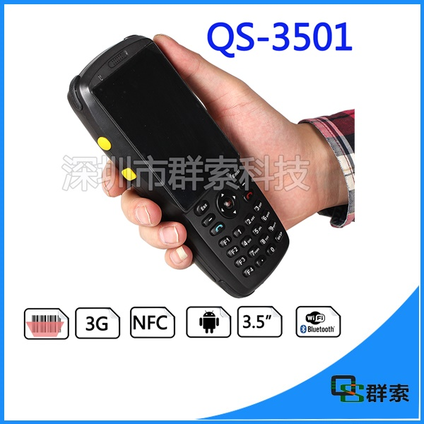 Financial Equipment android pda wireless payment pos terminal portable barcode scanner(China (Mainland))