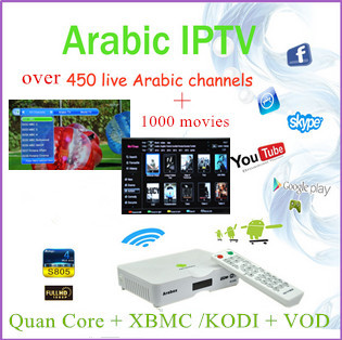 Over 219 Channels Arabic Channels XBMC Newset 1000 Movies in VOD Smart Watch(China (Mainland))