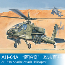 Buy trumpeter 1 72 USA AH-64A Apache Attack Helicopter 87218 B2 for $27.92 in AliExpress store