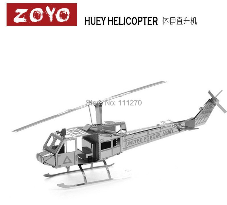 HUEY HELICOPTER - Metal Sheet Nano Puzzle DIY 3D Laser Cut Models Educational Toy, Sunrain Technology Co., Ltd store