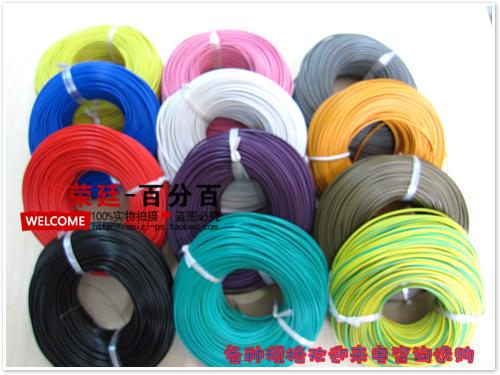 Гаджет  Rv electrical wire rv0.5mm soft electrical wire rv0.5 flexiblecords electronic wire cable None Свет и освещение