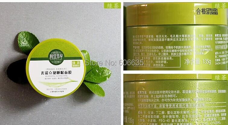 face care face mask green tea sleeping mask shrink pore whitening moisturizing acne male women's facial mask free shipping(China (Mainland))