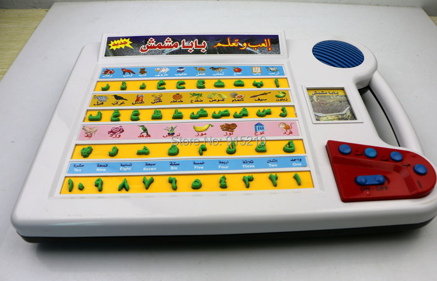 Arabic Language Top pad laptop with light Educational Learning Machine For islamic Children with word and letters learning(China (Mainland))