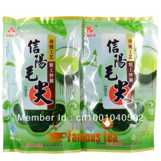 Зеленый чай 2013 XinYang Maojian 1098  oil in xinyang li 500g