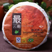 New Tenda number of the most Yunnan Pu er tea cakes cooked Seven cakes 100g