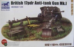 Bronco 35024 1/35 scale British 17pdr Anti-tank Gun MK.I plastic model kit(China (Mainland))