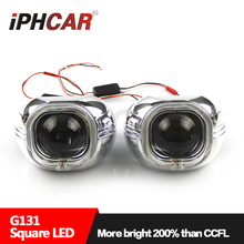 Buy Free IPHCAR Car Styling Headlight Bi Xenon Projector Lens Square LED Projector Cover Shroud Hella Q5 Projector lens for $39.99 in AliExpress store