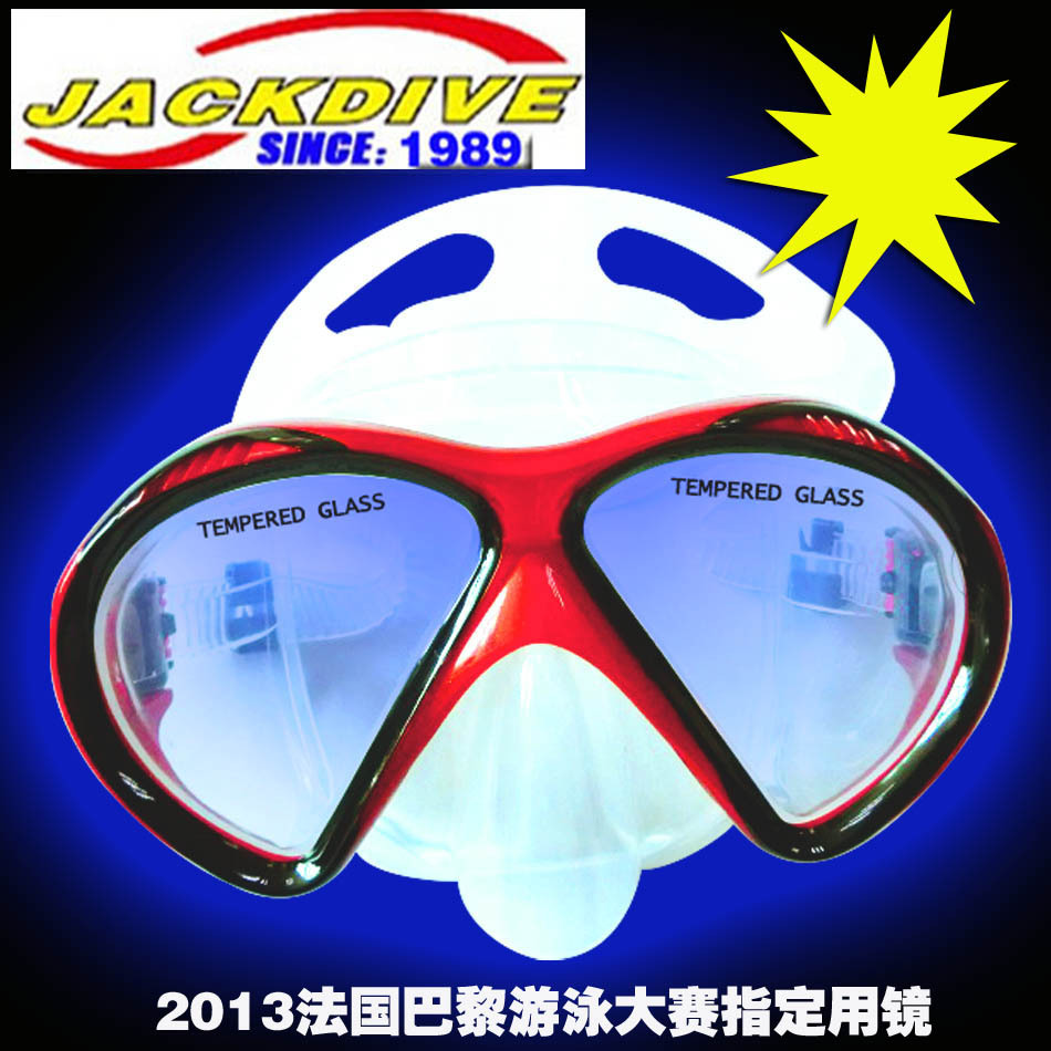 rers selling genuine JACKDIVE new high-end anti fog swimming diving face mirror waterproof snorkeling equipment supplies(China (Mainland))