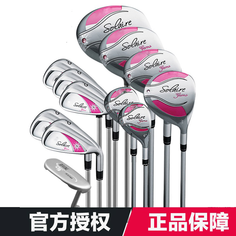 free shipping golf clubs set lady golf 1/driver /3 /5 /7 FW/ 5/ 6/ Hybird / 7-9/PS iron / 1putter 12pcs 2016 new style(China (Mainland))