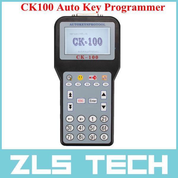 Newest Professional Auto Key Pr
