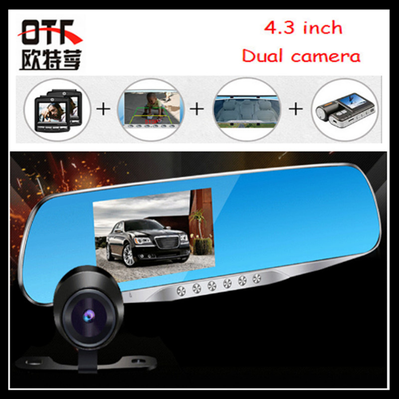 "4.3"" digital video recorder anti -dazzle function rear view mirror radar car dash camera ,radar detector, car to car.(China (Mainland))"