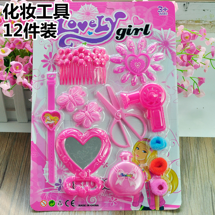 Hot house toy jewelry set toy doll toy manufacturers wholesale cosmetic dressing(China (Mainland))