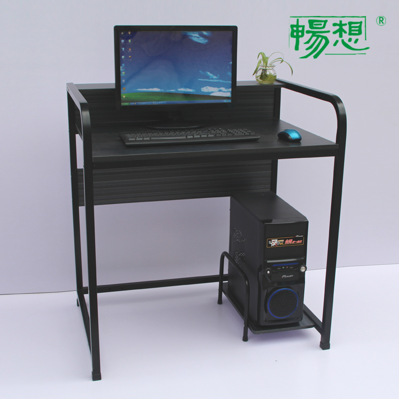 Online toptan al m yap n ucuz izim masalar in 39 den ucuz izim masalar toptanc lar for Petit bureau ordinateur ikea