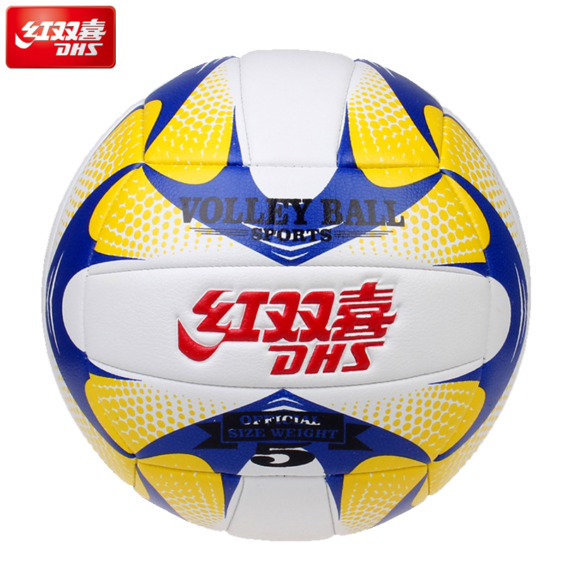 2016 Official Size 5 DHS Volleyball PU Leather Match Volleyball Indoor Outdoor Training Ball Soft Touch Beach Volleyball(China (Mainland))