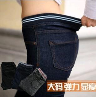 Hot Sale Womans Jeans Blue Denim Jeans  Plus Size Maximum XXXXXL Waist HIPS 135cm Skinny Ladys Pants Shitsuke Tight Long FF