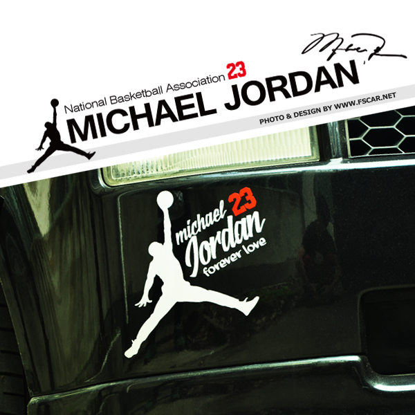 13/20/58/75cm Michael Jordan 23 Forever Love Basketball Player Star Car Styling Reflective Vinyl Sticker Decals Exterior Decor(China (Mainland))