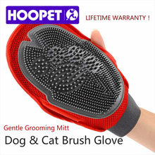 HOOPET Cat Pet Dog fur Grooming Groom Glove Mitt Brush Comb Massage Bath Brand New big