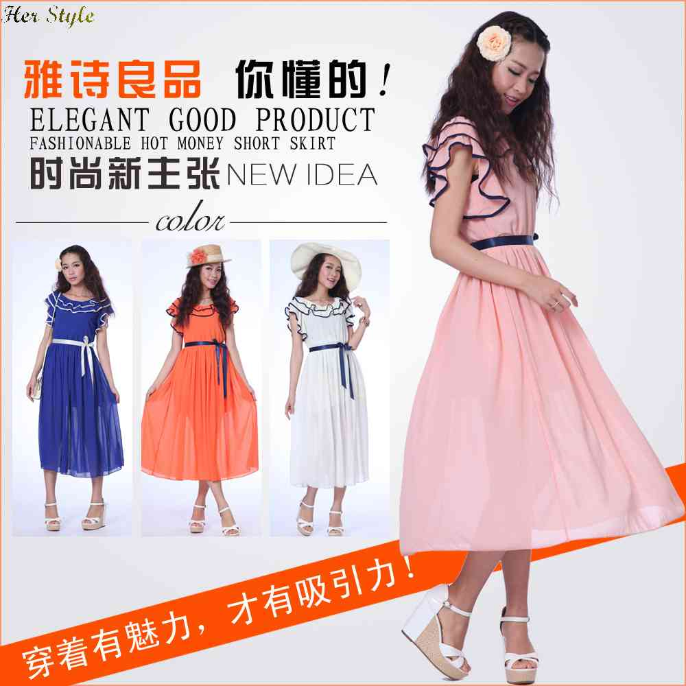 Womens Online Clothing