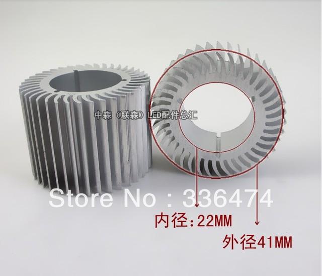 10pcs LED Light Aluminum Heat sink,Sunflower Shape LED Radiator,DIY LED Parts,15MM Height,41MM Diameter